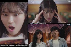 Rating phim của Gong Hyo Jin và Kang Ha Neul tiếp tục tăng, đạt thành tích cao nhất kể từ khi lên sóng