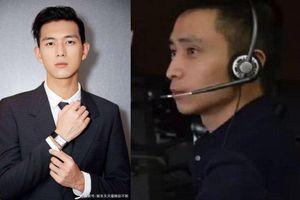 'Cơ trưởng Trung Quốc': Lý Hiện và bản nguyên mẫu đều soái ca, tiết lộ vợ của anh ấy chính là 'bạn gái Hiện'
