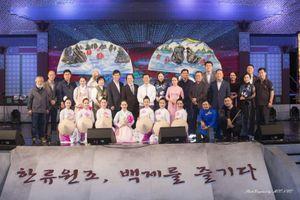 Việt Nam đem đàn T'rưng, đàn bầu đến diễn tại Lễ hội lớn nhất Hàn Quốc