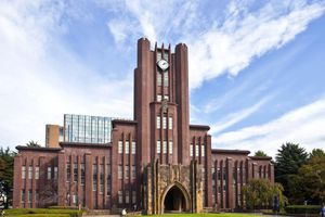 Giáo dục Nhật Bản: Thứ hạng vẫn đứng xa so với kỳ vọng