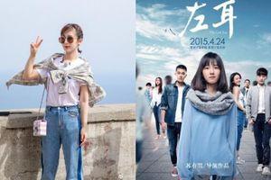 Dương Tử tự 'xát muối' tổn thương sau 5 năm, 'tố giác' Tô Hữu Bằng loại bỏ mình trong phim 'Tả Nhĩ'