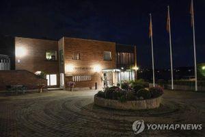 Washington, Bình Nhưỡng phản hồi trái chiều sau đàm phán Mỹ - Triều
