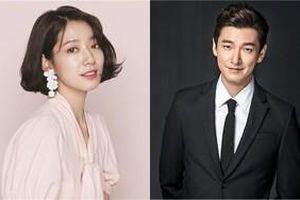 Park Shin Hye nên duyên cùng Cho Seung Woo trong phim mới của đạo diễn 'Huyền thoại biển xanh'