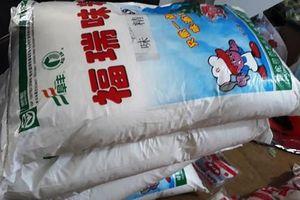 Vedan, Ajinomoto Việt Nam yêu cầu điều tra chống bán phá giá với bột ngọt Trung Quốc