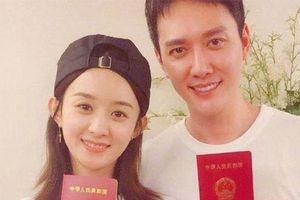 Blogger nổi tiếng tuyên bố hùng hồn: Phùng Thiệu Phong và Triệu Lệ Dĩnh sẽ ly hôn trước năm 2023