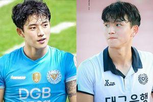 Tỏa sáng như ca sĩ thần tượng hàng đầu, đây là cầu thủ đẹp trai nhất Hàn Quốc!