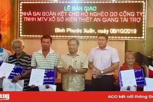 Bàn giao 15 căn nhà đại đoàn kết cho các hộ nghèo xã Bình Phước Xuân