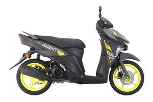 Yamaha ra mắt xe ga đẹp mê ly, giá gần 31 triệu đồng