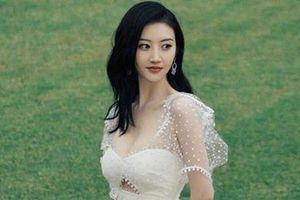 'Đệ nhất mỹ nữ Bắc Kinh' Cảnh Điềm khoe nhan sắc cuốn hút