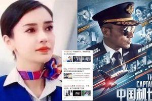 Nhìn lại những cảnh khóc của các phim cũ mới thấy vì sao cảnh khóc của Angelababy trong 'Cơ trưởng Trung Quốc' được được đánh giá cao!