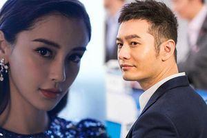 Bị Huỳnh Hiểu Minh chèn ép, Angelababy bị gạch bỏ trong danh sách diễn viên của 'Cơ trưởng Trung Quốc'