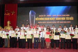 Quận Long Biên tôn vinh 25 doanh nghiệp, hộ kinh doanh