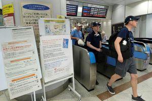 Nhật Bản: Hoãn hai trận bóng World Cup và giải đua công thức 1 vì siêu bão Hagibis