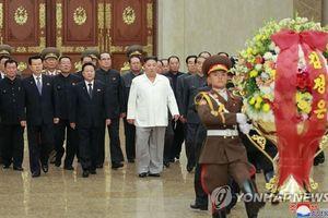 Kỷ niệm 74 năm ngày thành lập Đảng Lao động Triều Tiên