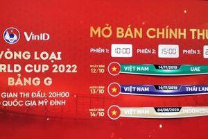 Bán vé trận ĐT Việt Nam - ĐT Thái Lan: VFF phát hiện hành vi gian lận