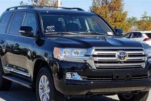 Lộ diện doanh nghiệp tặng ôtô 3,72 tỷ cho Cao Bằng