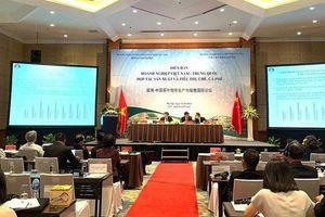 Việt Nam - Trung Quốc tăng cường hợp tác sản xuất, tiêu thụ chè, cà phê