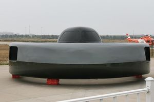 Giải mã trực thăng hình 'Đĩa bay' bí ẩn đang gây sốt của Trung Quốc
