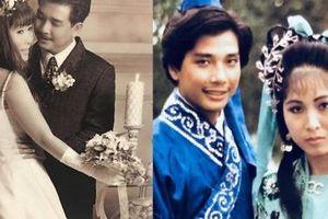 NSND Hồng Vân tung ảnh hiếm với Lê Tuấn Anh, hé lộ nơi tình yêu bắt đầu...