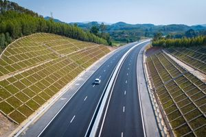 Phê duyệt hồ sơ mời sơ tuyển nhà đầu tư cao tốc Bắc - Nam