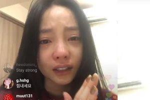 Goo Hara khóc nghẹn, liên tục nói xin lỗi Sulli
