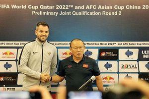Đội tuyển Việt Nam có nhiều cơ hội cải thiện vị trí