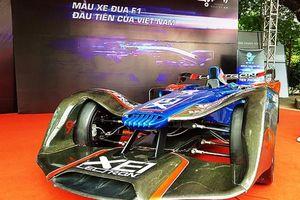 Ô-tô điện tích hợp công nghệ số đầu tiên của Việt Nam