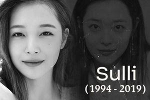 Lễ tang kín đáo của Sulli được tổ chức hôm nay