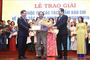 Báo Tin tức giành giải B cuộc thi viết về công tác giảm nghèo