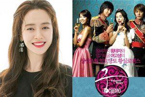 Song Ji Hyo sẽ ế tận 14 năm trong phim mới của đạo diễn 'Được làm hoàng hậu'?