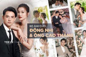 Hé lộ ảnh cưới của Đông Nhi - Ông Cao Thắng: Rạng ngời hạnh phúc trong từng khung ảnh!
