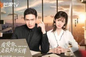 'Yêu em là an bài tuyệt vời nhất của anh' của Trương Bân Bân và Trịnh Huệ Hợp Tử lên sóng Mango TV