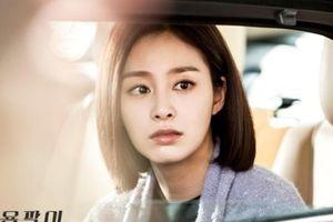 Kim Tae Hee dự tái xuất màn ảnh nhỏ sau 5 năm 'lấy chồng đẻ con'