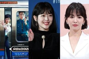 Moon Geun Young - Song Hye Kyo hủy lịch trình để tưởng niệm Sulli