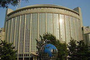 Trung Quốc yêu cầu Mỹ rút lại hạn chế áp đặt với các nhà ngoại giao