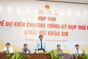 Kỳ họp thứ 8 Quốc hội khóa XIV: Dành 3 ngày cho hoạt động chất vấn, trả lời chất vấn