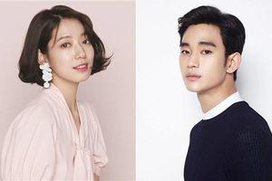 HOT: Park Shin Hye nhận được lời mời vào vai nữ chính sánh đôi cùng Kim Soo Hyun trong phim mới của đạo diễn 'Encounter'?