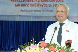 Phó Chủ tịch Quốc hội Uông Chu lưu dự Hội nghị Thường trực hđnd các tỉnh, thành phố Đồng bằng sông Cửu Long lần thứ 7