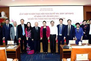 Chủ tịch Quốc hội Nguyễn Thị Kim Ngân dự kỷ niệm 10 năm Báo Ðại biểu nhân dân