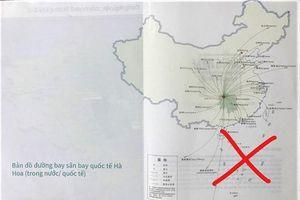 Cẩm nang du lịch có hình lưỡi bò: Saigontourist bị Cty Trung Thế 'troll' hay nhận thức yếu kém?