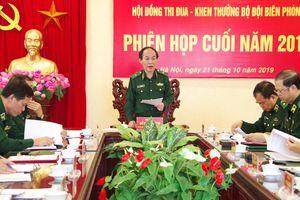 Hội đồng Thi đua-Khen thưởng BĐBP họp phiên cuối năm