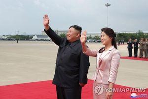 Xôn xao đồn đoán vụ phu nhân nhà lãnh đạo Triều Tiên vắng bóng suốt 4 tháng