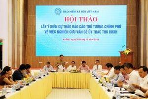 Ủy thác thu đảm bảo tính hiệu quả trong phát triển đối tượng tham gia BHXH