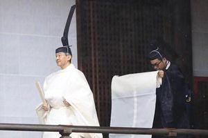 Thiên hoàng Nhật Bản Naruhito chính thức đăng quang
