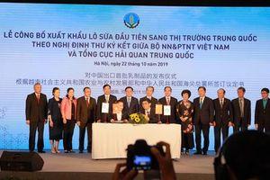 TH trở thành doanh nghiệp đầu tiên xuất khẩu sữa tươi chính ngạch vào Trung Quốc