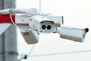 Vĩnh Long tổ chức họp liên quan việc chi gần 200 tỷ đồng lắp 114 camera