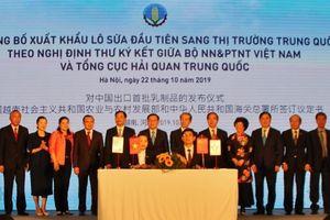 Công bố XK lô sản phẩm sữa đầu tiên của Việt Nam sang Trung Quốc