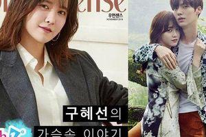 Goo Hye Sun hậu ly hôn: 'Tôi học cách yêu bản thân mình hơn là tin vào tình yêu'