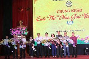 9 đội xuất sắc so tài ở vòng chung khảo Cuộc thi Hòa giải viên giỏi TP Hà Nội năm 2019