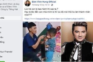 Facebooker Đàm Vĩnh Hưng xin lỗi: Do, tại, bởi...